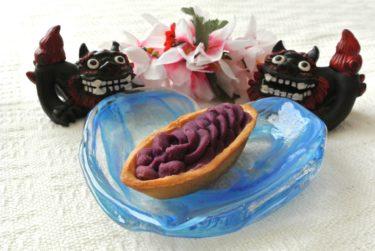 沖縄土産 紅芋タルトといえばお菓子御殿!ナンポーとの違いって?どっちが人気なの?