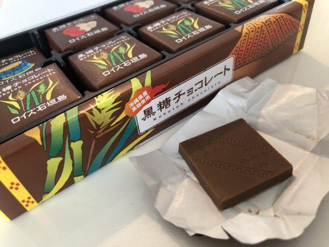 おさらい:ロイズ石垣島 黒糖チョコレートはこんな商品♪