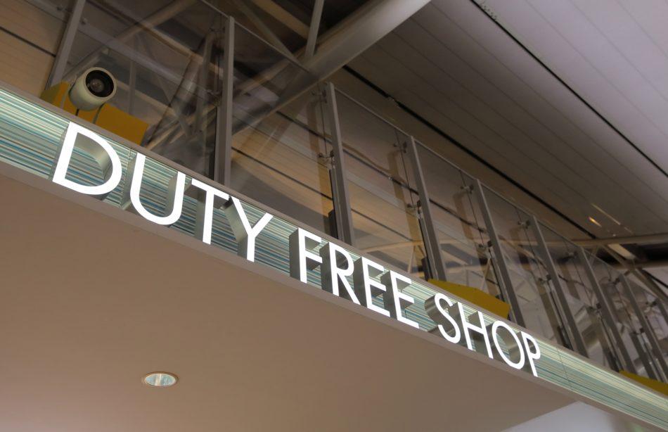 少しでも安く買うなら沖縄の免税店がオススメ