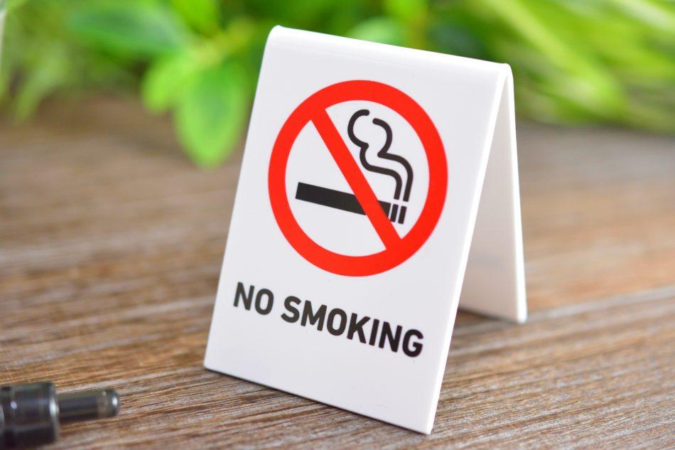 コメダ石窯パン工房「ADEMOK(アデモック)」は禁煙?