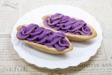 【ナンポーの紅芋タルト】はまずい?沖縄定番土産の気になる味の感想まとめ